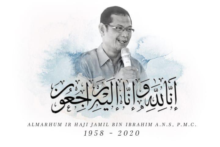 Ir. Haji Jamil Bin Ibrahim